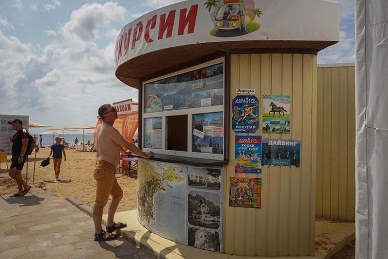 4. Пляж «Алые паруса», дорожка в Ближние камыши